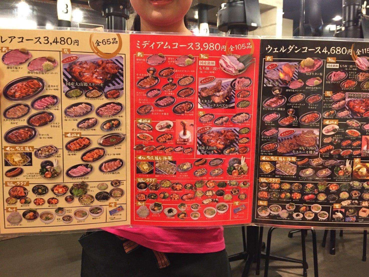 焼肉ふたご伝説の食べ放題メニューを下北沢店で堪能してきた ...
