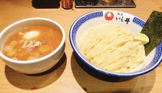 【下北沢店】銀座いし井の濃厚つけ麺ラーメンで舌鼓を打つ