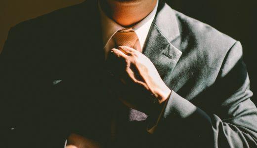 【体験談】ブラック上司のいる職場から退職したいけど伝え方がわからない!早く抜け出したい