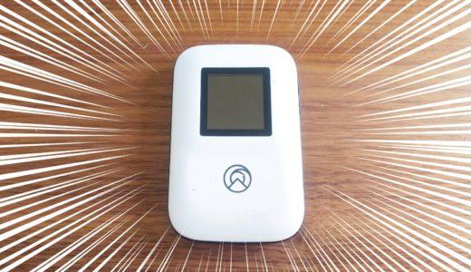 【レビュー】Nomad SIMを他機種と徹底比較!実際に使ったガチの感想を遠慮なく語る