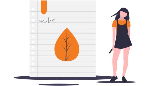 【必見】UdemyでJavaを学習するメリット4選とおすすめ講座10選