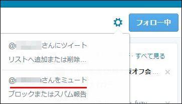f:id:keita-agu-ynu:20151012154922j:plain