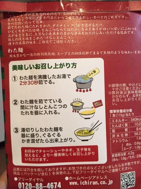 f:id:keita-agu-ynu:20151111161014j:plain