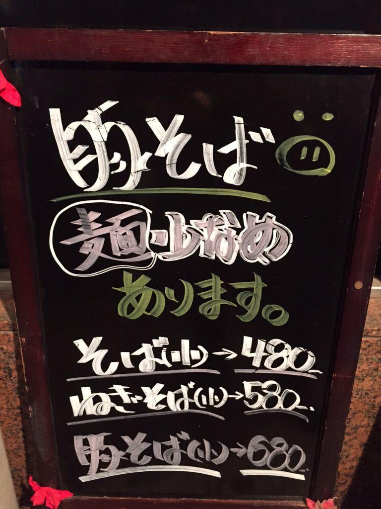 f:id:keita-agu-ynu:20151119174857j:plain