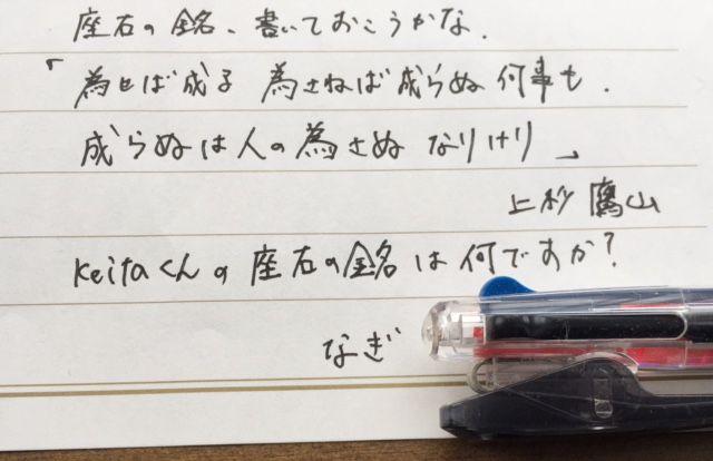 f:id:keita-agu-ynu:20160225151510j:plain