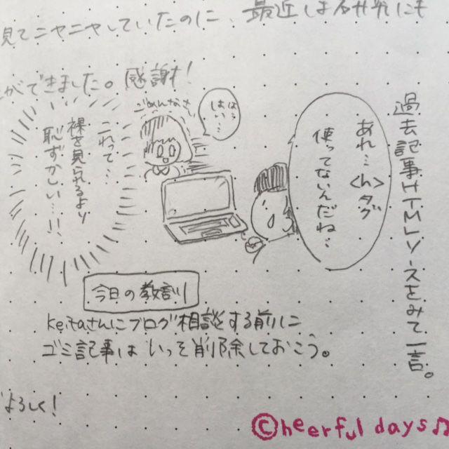 f:id:keita-agu-ynu:20160226180907j:plain
