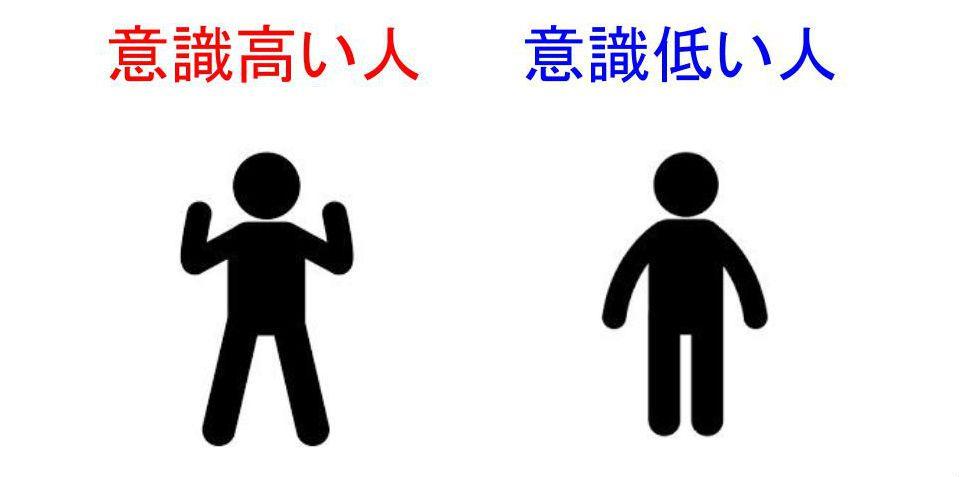 f:id:keita-agu-ynu:20160310174707j:plain