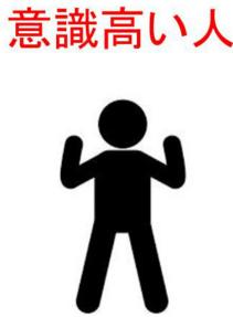 f:id:keita-agu-ynu:20160310183532p:plain