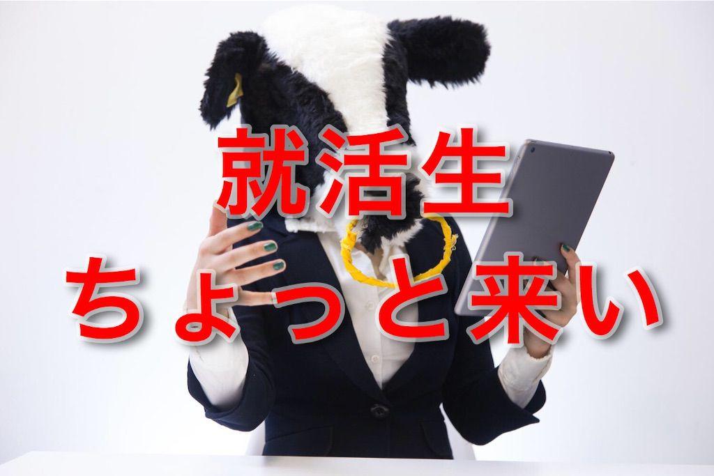 f:id:keita-agu-ynu:20160412091939j:image