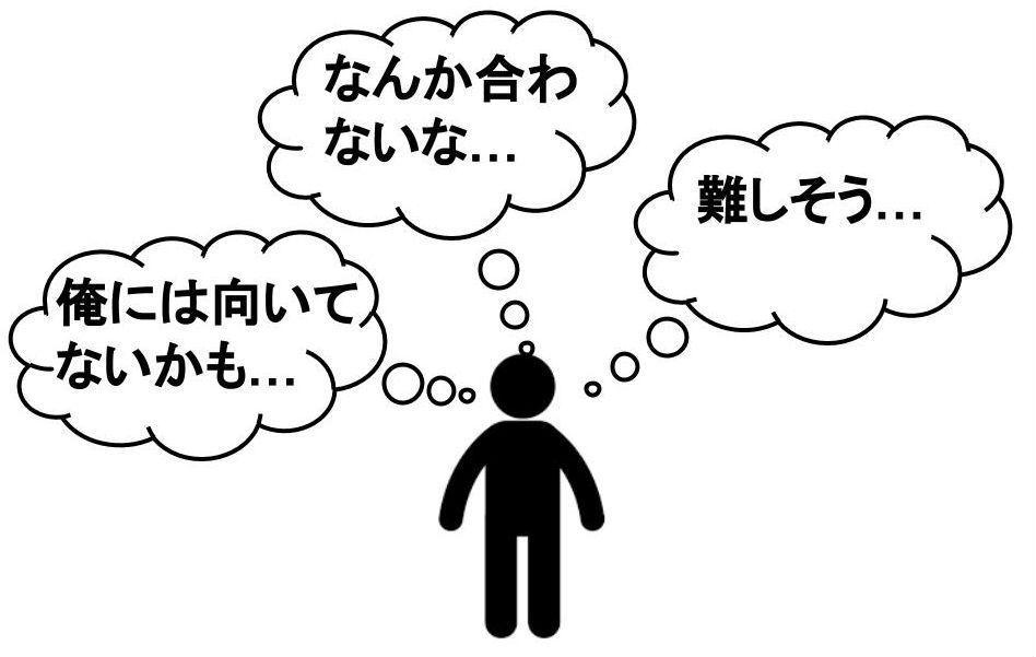 f:id:keita-agu-ynu:20160423145123j:plain