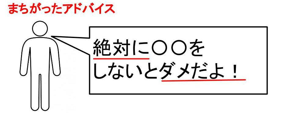 f:id:keita-agu-ynu:20160423145957j:plain