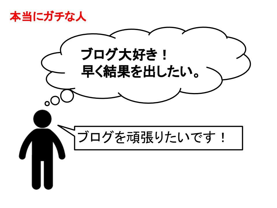 f:id:keita-agu-ynu:20160423160324j:plain