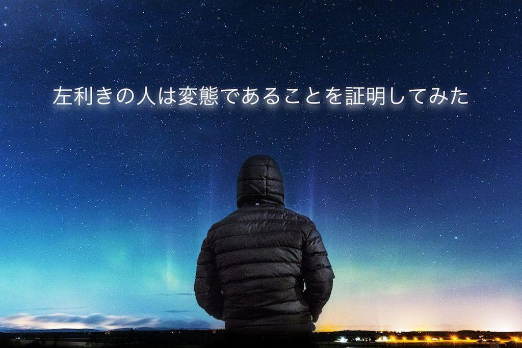 f:id:keita-agu-ynu:20160425134435j:plain