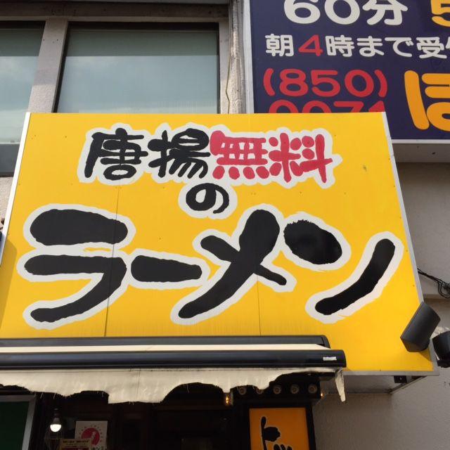 f:id:keita-agu-ynu:20160502151631j:plain