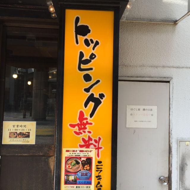 f:id:keita-agu-ynu:20160502152600j:plain
