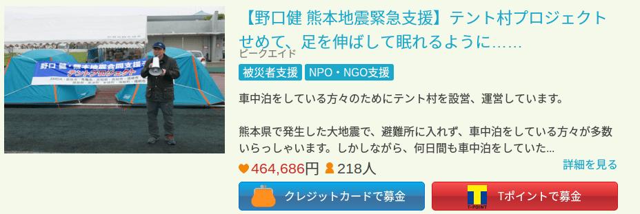 f:id:keita-agu-ynu:20160504162428p:plain