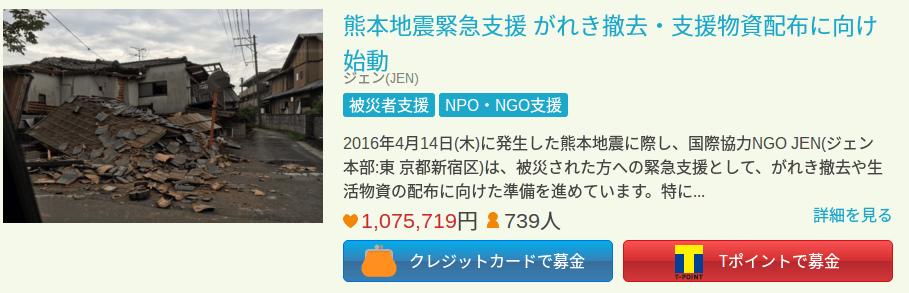 f:id:keita-agu-ynu:20160504162530p:plain