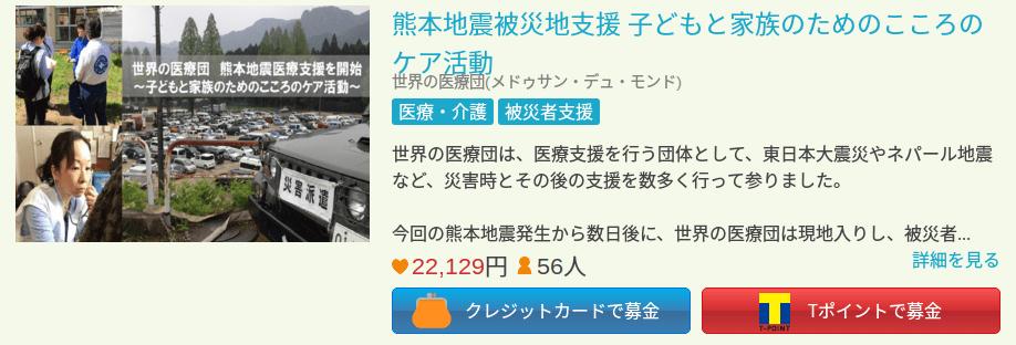 f:id:keita-agu-ynu:20160504162546p:plain