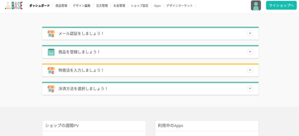 f:id:keita-agu-ynu:20160507151432p:plain