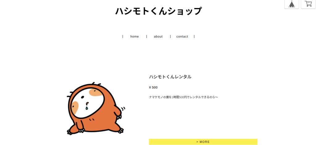 f:id:keita-agu-ynu:20160507151643p:plain