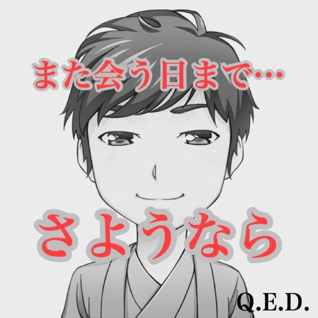 f:id:keita-agu-ynu:20160518174857j:plain