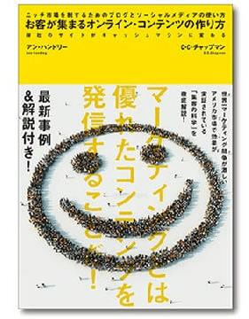 f:id:keita-agu-ynu:20160520040719p:plain