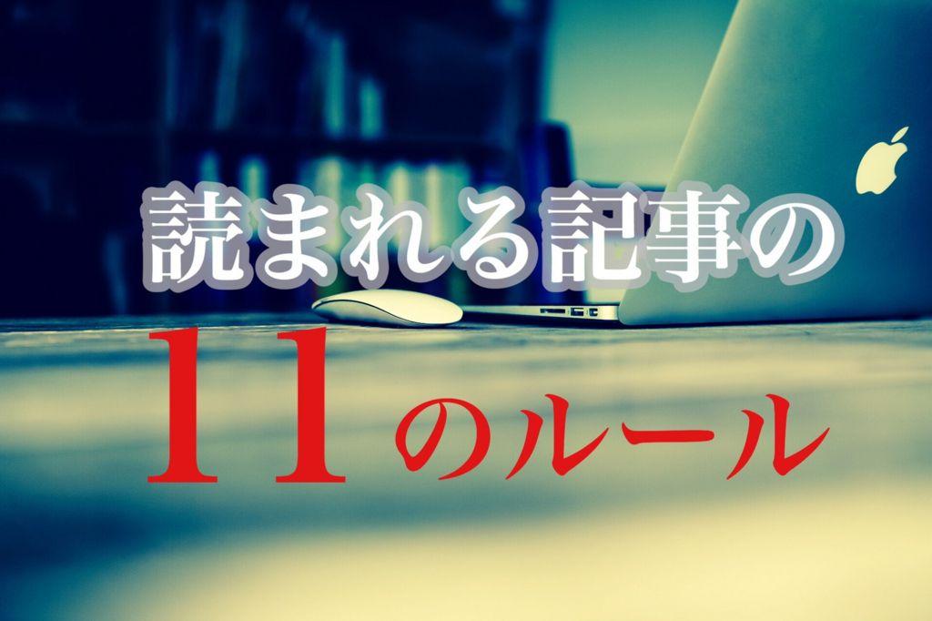 f:id:keita-agu-ynu:20160520061922j:plain