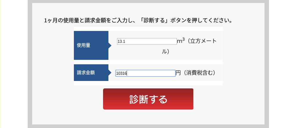 f:id:keita-agu-ynu:20160602185006p:plain