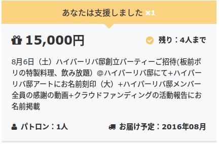 f:id:keita-agu-ynu:20160610145829p:plain