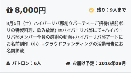 f:id:keita-agu-ynu:20160610150713p:plain