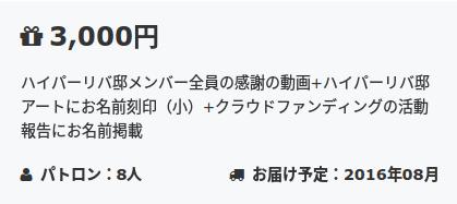 f:id:keita-agu-ynu:20160610151914p:plain