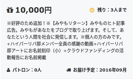 f:id:keita-agu-ynu:20160610152314p:plain