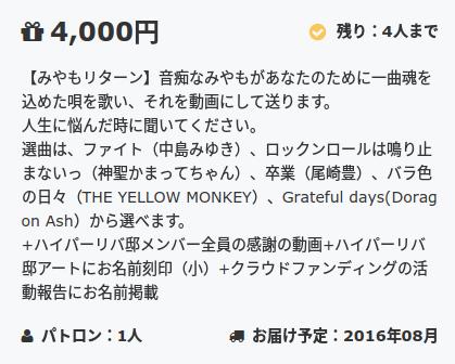 f:id:keita-agu-ynu:20160610152648p:plain
