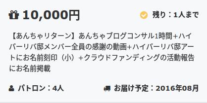 f:id:keita-agu-ynu:20160610153123p:plain