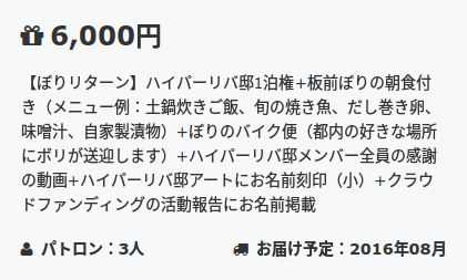 f:id:keita-agu-ynu:20160610192735p:plain