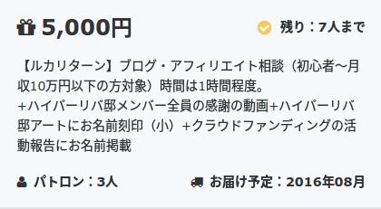 f:id:keita-agu-ynu:20160610193435p:plain