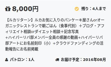 f:id:keita-agu-ynu:20160610193554p:plain
