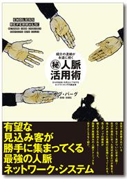 f:id:keita-agu-ynu:20160621145739p:plain