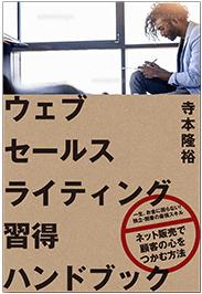 f:id:keita-agu-ynu:20160629185107p:plain