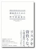 f:id:keita-agu-ynu:20160629192024p:plain