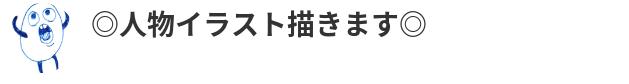 f:id:keita-agu-ynu:20160722161130p:plain