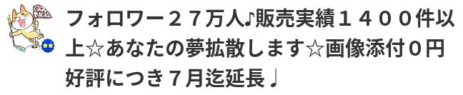f:id:keita-agu-ynu:20160722163149p:plain