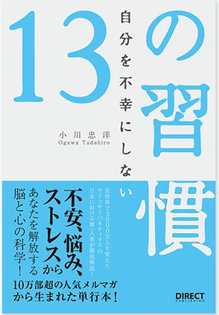 f:id:keita-agu-ynu:20160805163901p:plain