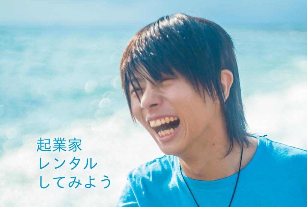 f:id:keita-agu-ynu:20160822224758p:plain