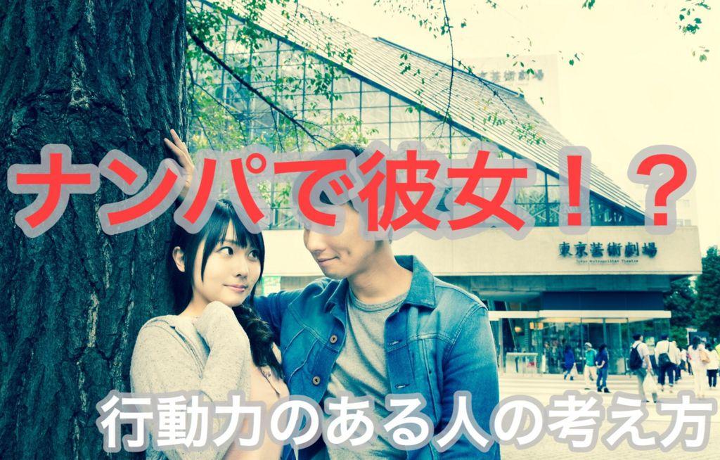 f:id:keita-agu-ynu:20160908155631j:plain
