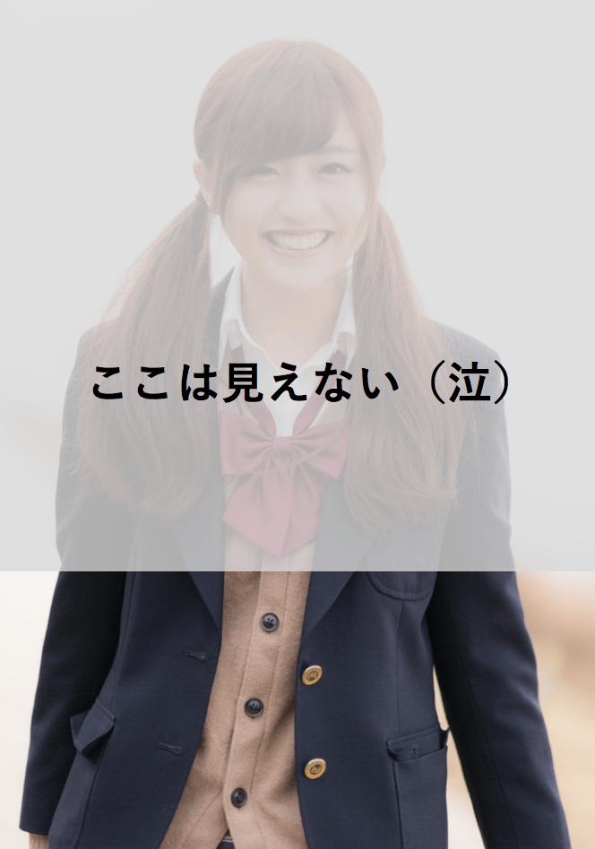 f:id:keita-agu-ynu:20161021183556p:plain