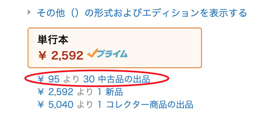 f:id:keita-agu-ynu:20161117013705p:plain