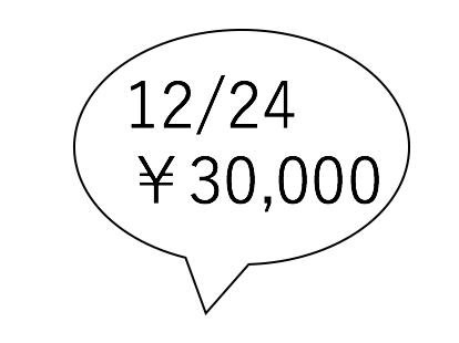 f:id:keita-agu-ynu:20161118213037p:plain