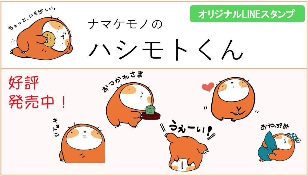f:id:keita-agu-ynu:20161125025901p:plain