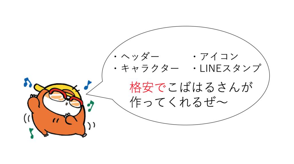f:id:keita-agu-ynu:20161129172218p:plain